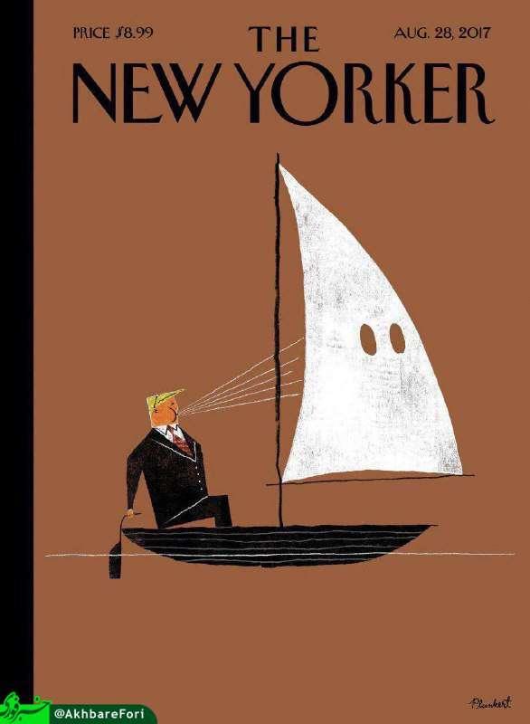 جلد شماره جدید مجله نیویورکر تصویر سازی کلاه گروه نژادپرست کوکلاسکلان به عنوان بادبان قایقی که ترامپ به آن فوت میکند