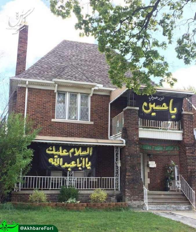 سر در  یک خانه در آمریکا