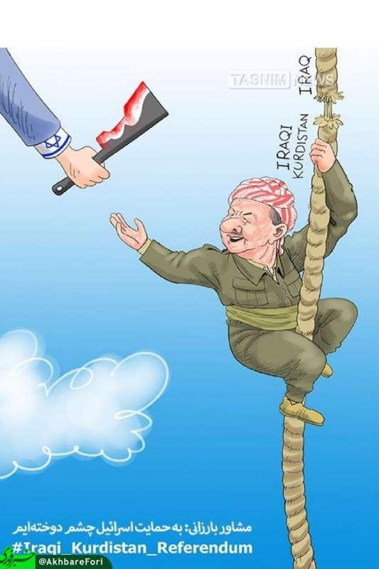 کاریکاتور  رفراندوم مرگ !!!