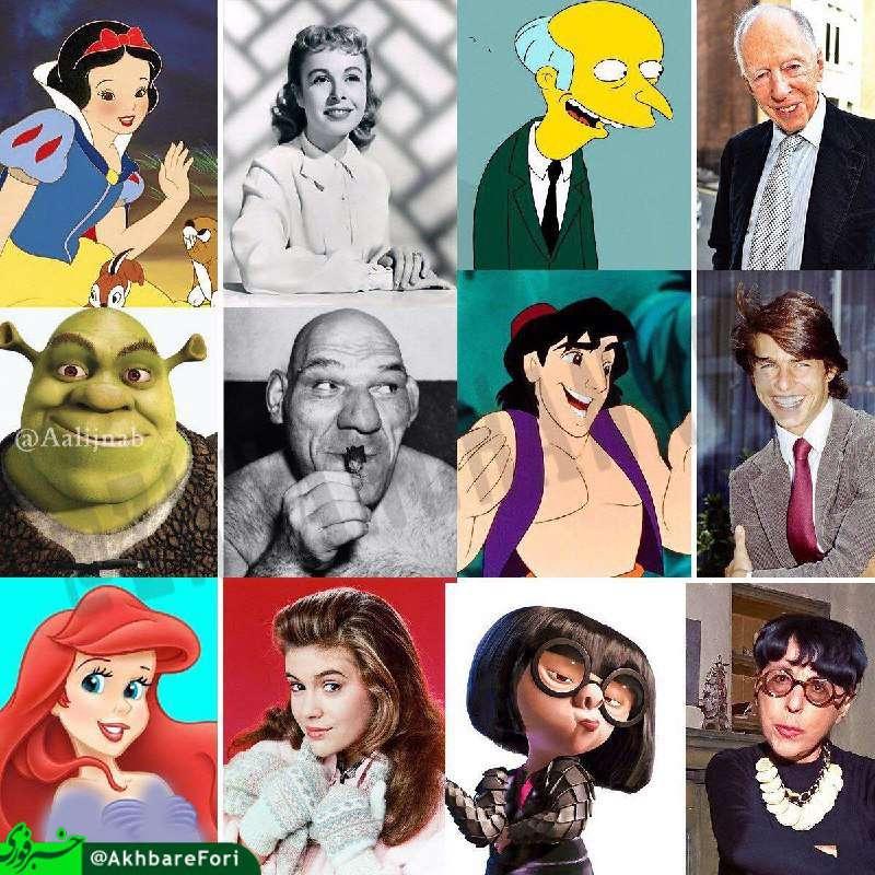 شخصیتهای کارتونی در واقعیت