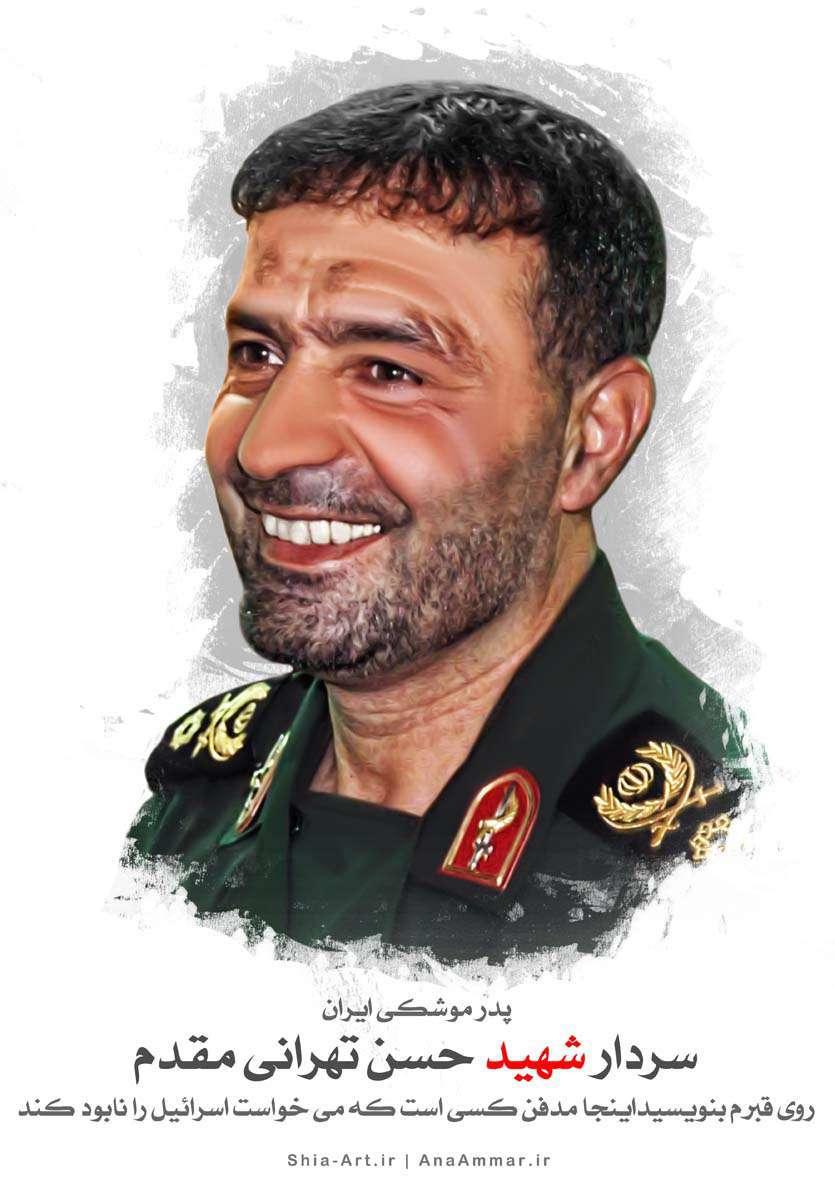 """سپاه و سوخت جامد موشکها؛ """"#طهرانی_مقدم"""" چگونه دنیا را حیرتزده کرد"""