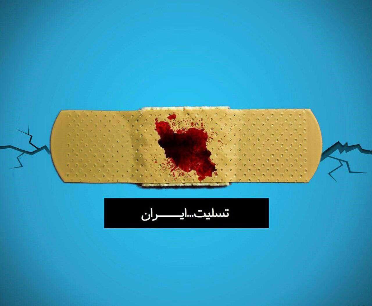 طرح از سجاد اسلامی برای زلزله کرمانشاه