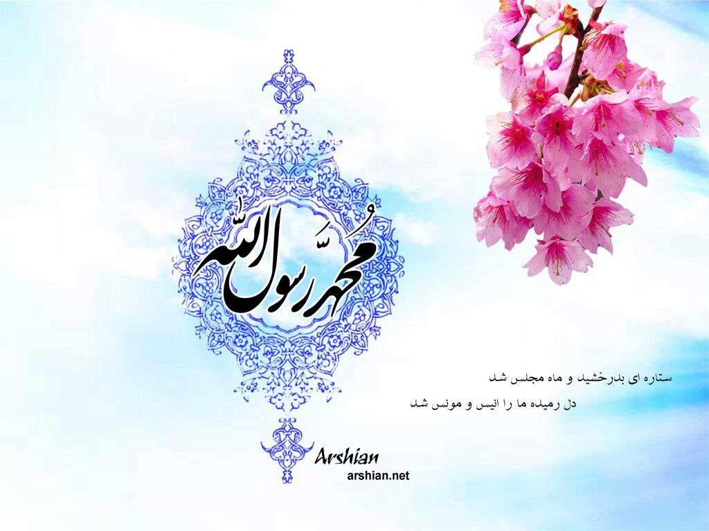 عیدمبعث