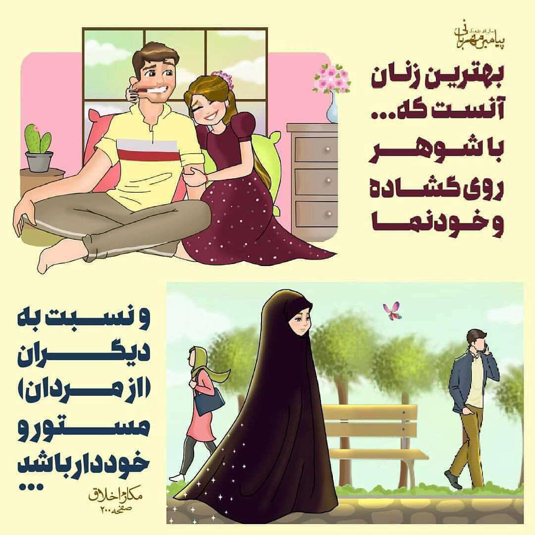 حدیثی از پیامبر اکرم در مورد بهترین زنا ن