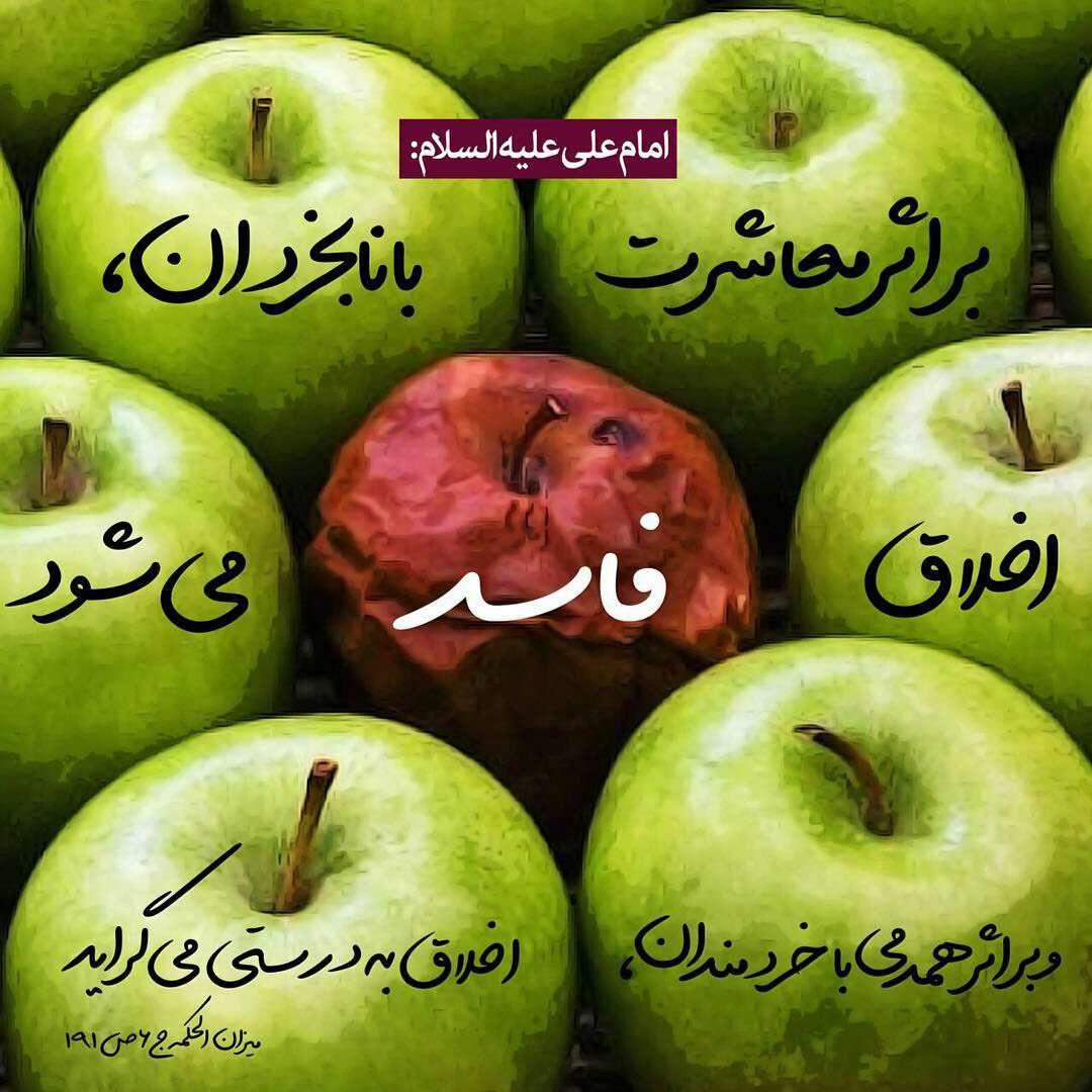 حدیثی از امام علی