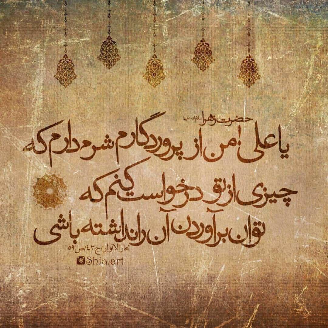 سبك زندگي اسلامي