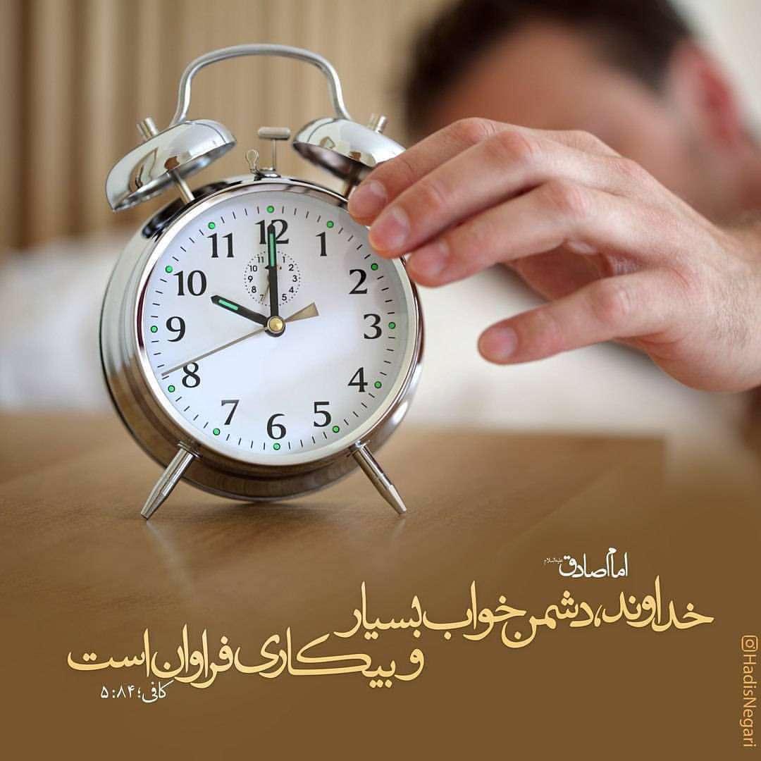 خواب بسيار و بيكاري فراوان