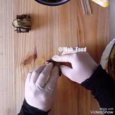 تصويرمتحرك آموزش بقچه بادمجان