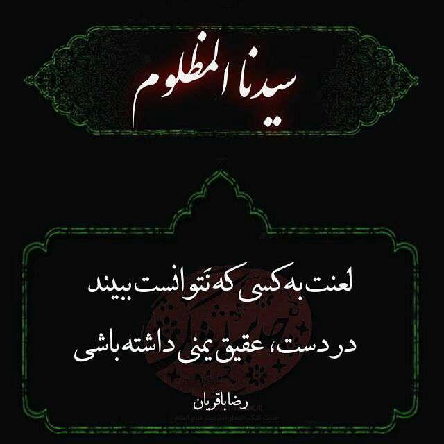 عقیق یمنی