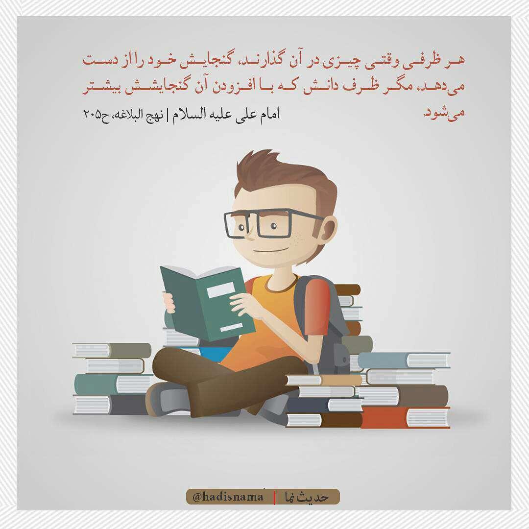 گنجایش ظرف دانش
