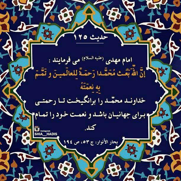 محمد رحمت جهانیان