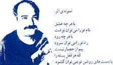 محمد رضا عبدالملکیان