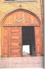 کارتهای تخفیف بازدید از موزه ها برای شهروندان تبریزی ارسال می شود