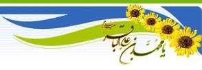 ميلاد امام محمد باقر عليه اسلام