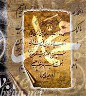 عبد المطّلب جد النبي ( صلى الله عليه وآله )