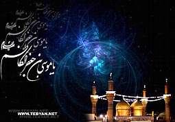 عبادة الإمام الكاظم ( عليه السلام )