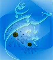 www.bia2aziz.rozblog.com