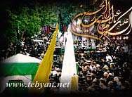 جزاء قاتلي الإمام الحسين ( عليه السلام )