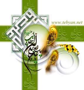 دانلود عکس های مذهبی