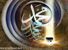 مبعث رسول اکرم(ص)