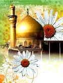ویژه نامه ولادت امام هادی علیه السلام