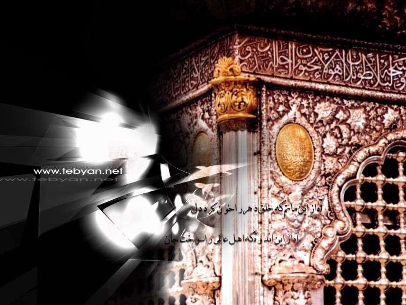 ıllıllı گالری تصاویر با موضوع شهادت آقا علی ابن موسی  الرضا (ع) ıllıllı