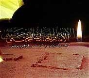 ویژه نامه شهادت امام حسن مجتبی علیه السلام