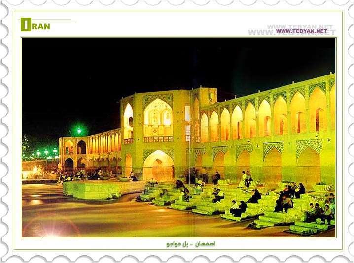 پل خواجــو - اصفهان