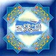 Articles abu al hasan for Bibi shehar bano history