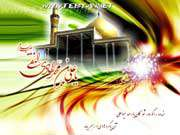 on the auspicious birth anniversary of imam hadi (as)