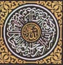 islamic religious music