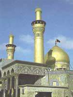 الهدف السامي من انتفاضة الإمام الحسين (ع)