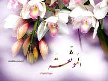 حضرت زینب علیها السلام