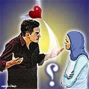 ADVICE FOR EACH MARRIED  Nr:1