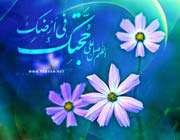 غيبة الإمام المهدي ( عليه السلام )