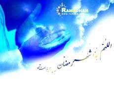 ۩ ۩ ۩ دعاي هر روز ماه رمضان & معني & شعر & صوت دعا & تفسير صوتي۩ ۩ ۩