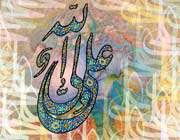 امامت و خلافت در قرآن - حكومت شورایی
