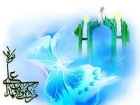 ویژه نامه « عید ولایت » غدیر خم