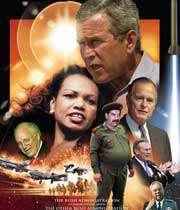 صدام امریکایی بود یا ضد امریکایی؟