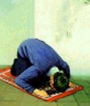 نماز و پزشكي