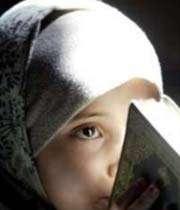 دانه دانه های دین تربیت دینی ، ضامن سلامت روح کودک(1)