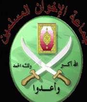 آشنایی با جنبش اخوان المسلمین