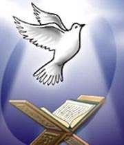 مواقف متميزة من القرآن الكريم