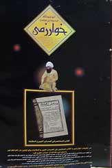 سال ۲۰۰۵