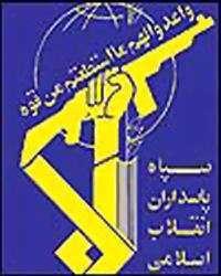 فرمانده و نماینده ولی فقیه در سپاه خواستار بهرهگیری از علما برای ترویج اسلام شدند