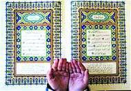 مگر نماز «جعفرطیّار» می خوانی؟