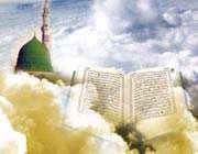 أهميّة القرآن الكريم عند أهل البيت (ع)