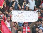 اعتراض هواداران به استعفای محمد حسن انصاری فرد