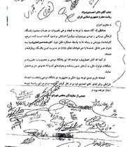 متن نامه  نمایندگان مجلس به رییس جمهوری در حمایت از انصاریفرد