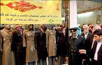 تشکیل کمیته ساماندهی مد و لباس در وزارت ارشاد